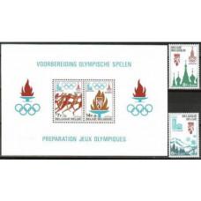 1978 Belgium Michel 1965-1966+1967-1968/B47 1980 Olympiad Moskva / Lake Placid 3.20 €