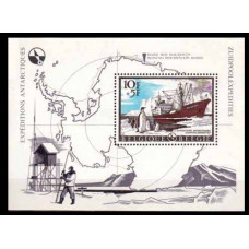 1966 Belgium Mi.1451/B36 Antarctic expeditions