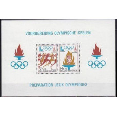 1978 Belgium Mi.1967-1968/B47 1980 Olympiad Moskva / Lake Placid 2.00 €