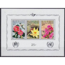 1970 Belgium Mi.1580-1582/B41 Flowers 1,70 €