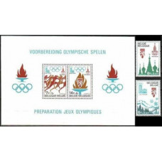 1978 Belgium Mi1965-1966+1967-1968/B47 1980 Olympiad Moskva / Lake Placid 3.20