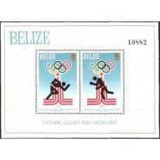 1979 Belize Michel 440-441/B10 1980 Olympiad Moskva 20.00 €