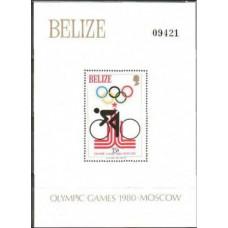 1979 Belize Michel 442/B11 1980 Olympiad Moskva 20.00 €