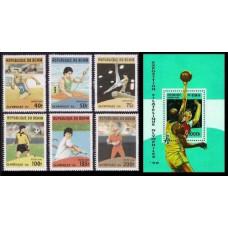 1996 Benin Mi.817-822+823/B20 1996 Olympiad Atlanta 10,80 €