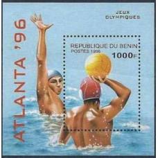 1996 Benin Mi.770/B14 1996 Olympiad Atlanta 6.00