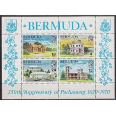 1970 Bermuda Mi.261-64/B1 Arhetiktura