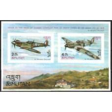 1967 Bhutan Michel 153-154/B7b Planes 4.00 €