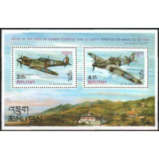 1967 Bhutan Michel 153-154/B7 Planes 4.00 €