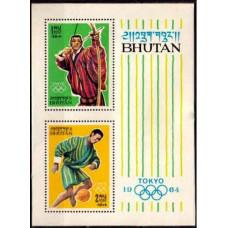 1964 Bhutan Mi.38-39/B1C 1964 Olympics Tokyo 20,00 €