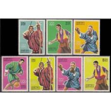 1964 Bhutan Mi.31-37 1964 Olympics Tokyo 5,00 €