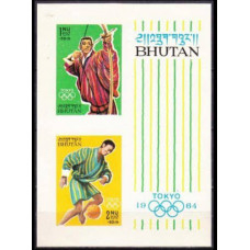 1964 Bhutan Mi.38-39/B1b 1964 Olympics Tokyo 20,00 €