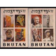 1971 Bhutan Mi.428-431/B44b+431-435/B45b Michelangelo Buonaroli 16,00 €