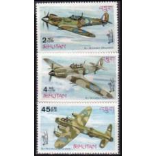 1967 Bhutan Mi.152-154 Planes 2,50