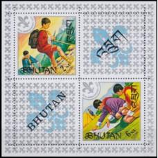 1971 Bhutan Mi.484-85/B47 Scouts 5,00 €