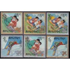 1967 Bhutan Mi.143-148 Scouts 5,00 €