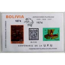 1974 Bolivia Mi.834.863/B41 Flower, Painting,UPU 5.00 €