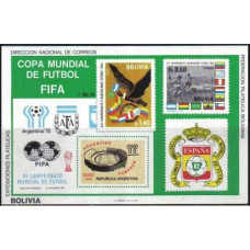 1980 Bolivia Mi.B96b 1982 World championship on football of Spanien 46.00