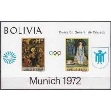 1972 Bolivia Michel 839.41/B35b 1972 Olympiad Munhen 55.00 €