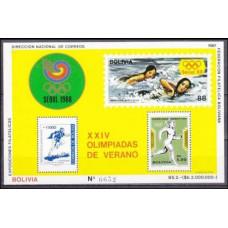 1987 Bolivia Mi.B166 1988 Olympiad Seoul 25,00 €