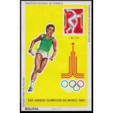 1980 Bolivia Mi.797/B93b 1980 Olympics in Moscow 30,00 €