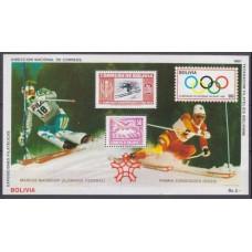 1987 Bolivia Mi.B167 1988 Olympics in Calgary 25.00 €