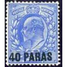 1902 Brit. Levant *SG 8 (GBP 17.00)
