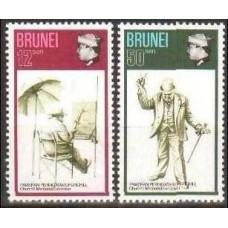 1973 Brunei Michel 186-187** 0.70 €