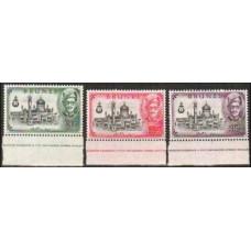 1958 Brunei Michel 92-94** 1.00 €