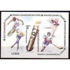 1991 Bulgaria Mi.3922/B216b 1992 Olympiad Albertvele 8.00 €