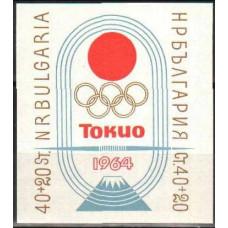 1964 Bulgaria Michel B14b 1964 Olympiad Tokio 6.50 €