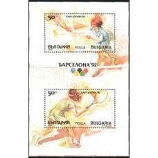 1990 Bulgaria Michel 3850-3851/B211 1992 Olympiad Barselona 2.50 €