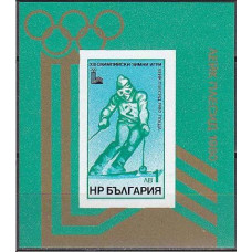 1979 Bulgaria Michel 2828/B94b 1980 Olympiad Lake Placid 3.00 €