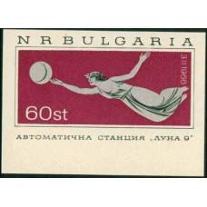 1966 Bulgaria Mi.B17b Luna 9 5,00 €