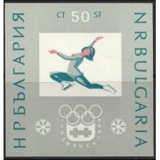 1964 Bulgaria Mi.B12b 1964 Olympiad Innsbruck 6,00 €