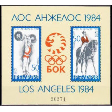 1983 Bulgaria Mi.3187-3188/B132 1984 Olympiad Los Angeles 20,00 €