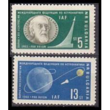 1962 Bulgaria Mi.1347-1348 Tsiolkovsky / Rising Rocket 7,00 €