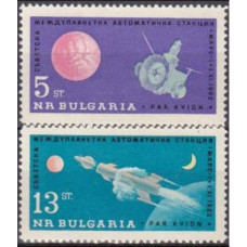1963 Bulgaria Mi.1366-1367 Mars / Probe 3,00 €