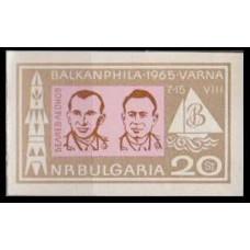 1965 Bulgaria Mi.1556b Rocket / Belyayev / Leonov 2,00