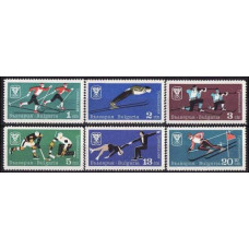 1967 Bulgaria Mi.1744-1749 1968 Olympics Grenoble 4,50 €