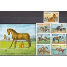1985 Burkina Faso Michel 1035-1041+1042/B118 Horses 17.50 €