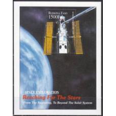 2000 Burkina Faso Mi.1747/B201 Hubble Space Telescope 9,00