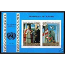 1970 Burundi Michel 665-66/B43b** 25th Nations Unies 7.50 €
