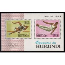1964 Burundi Mi.135-139/B5 1964 Olympics Tokyo 5,50 €
