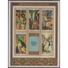 1972 Burundi Mi.853-857/B65b El Greco 10,00