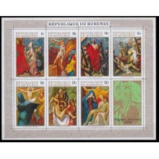 1970 Burundi Mi.569-575/B41 * Paintings 9,00 €
