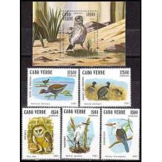1981 Cape Verde Islands Mi.445-449+450/B4 Birds 25,00 €