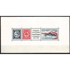 1960 New Caledonia MIchel 370.74.76/B2* 14.00 €