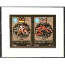 1972 Cambodge Michel 351-351/B29bgold 1972 Olympiad Munhen 120.00 €