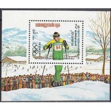 1983 Kampuchea Michel 522/B132 1984 Olympiad Sarajevo 8.00 €