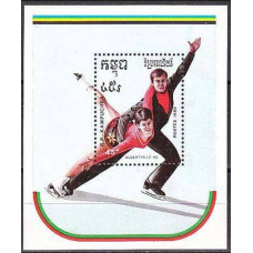1989 Kampuchea Michel 1031/B165 1992 Olympiad Albertvele 6.00 €